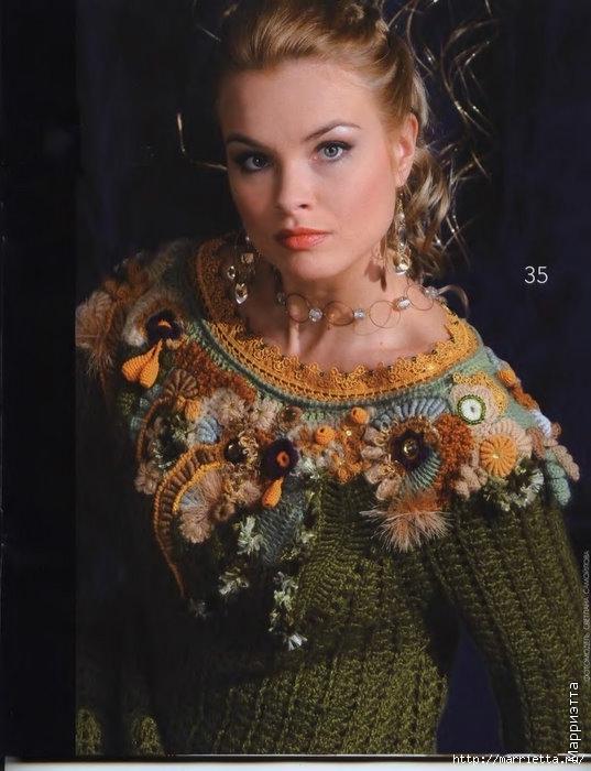 Фриформ. Пуловер ЦАРИЦА ЛЕСА от Синюковой Елены (11) (537x700, 190Kb)