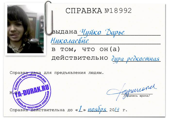 4017627_4b48jpHsezk (700x500, 47Kb)