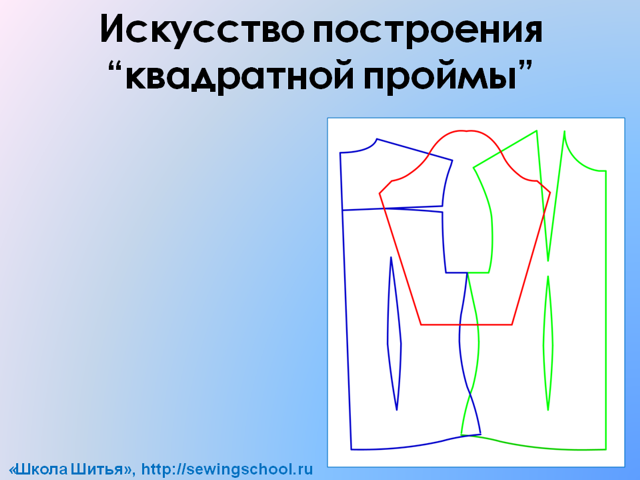 4907394_w3_640x480 (640x480, 136Kb)