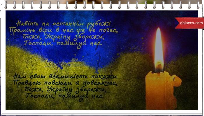 украина/3518263_ (700x400, 491Kb)