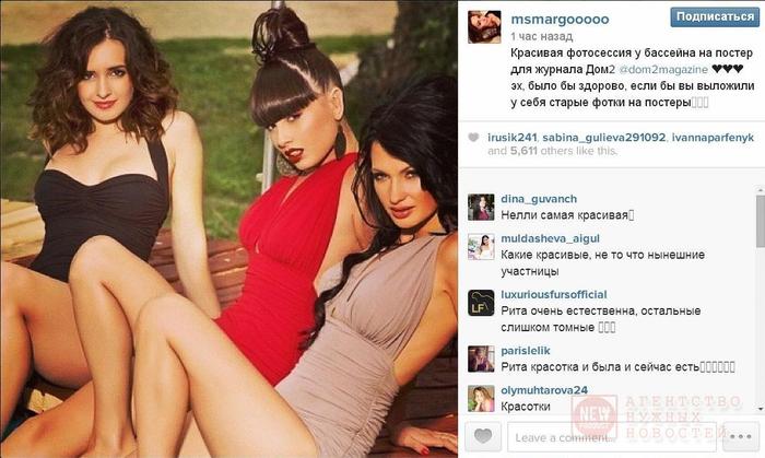 eroticheskaya-fotosessiya-olgi-agibalovoy