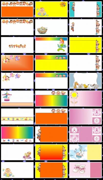 фоны детские 5-1 (402x700, 182Kb)
