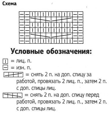 m_009-1 (377x388, 33Kb)