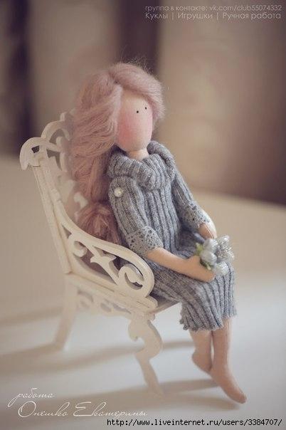 Куколка Надин от Онешко Екатерины (402x604, 94Kb)