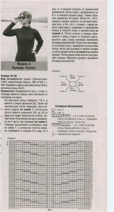 Fiksavimas (374x700, 461Kb)