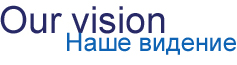 ourvision (237x65, 28Kb)