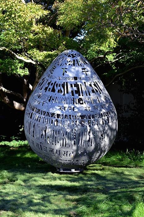 Palo-Alto-Brilliance-Sculpture-9 (466x700, 390Kb)