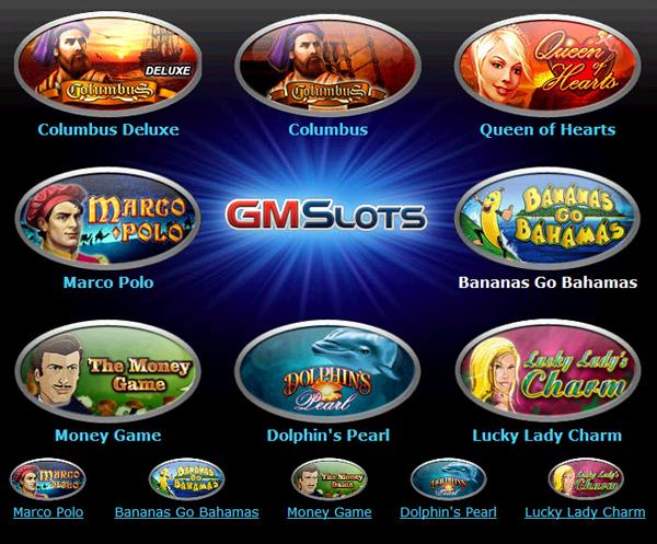 Игры онлайн.. (600x497, 481Kb)