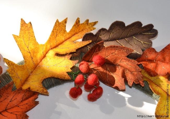 Осенний венок из фетровых листьев. Мастер-класс (14) (650x454, 214Kb)