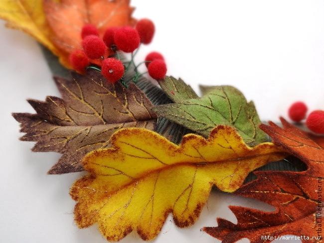 Осенний венок из фетровых листьев. Мастер-класс (16) (650x488, 200Kb)