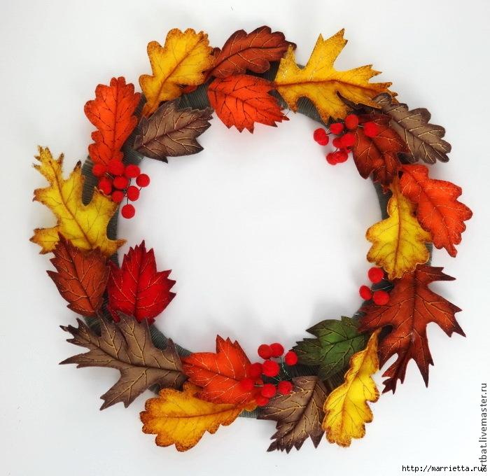 Осенний венок из фетровых листьев. Мастер-класс (18) (700x680, 278Kb)