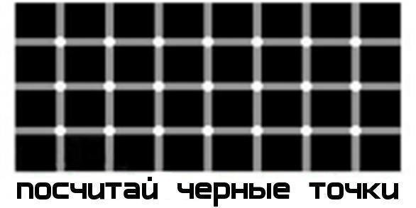 f8032c77c907b70db2ef2f51e2cc5c70 (586x293, 24Kb)