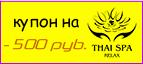 5621403_kypon500p (143x64, 4Kb)