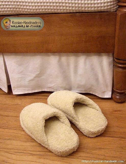 Как сшить теплые мягкие спа-тапочки из полотенца (1) (495x644, 217Kb)