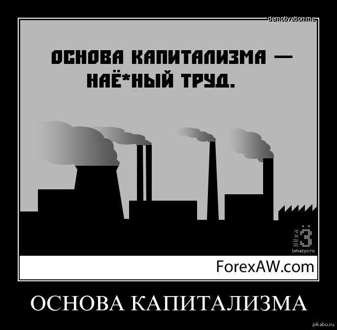 http://img0.liveinternet.ru/images/attach/c/11/117/108/117108324_1412836592_1365612047_920767165.jpg