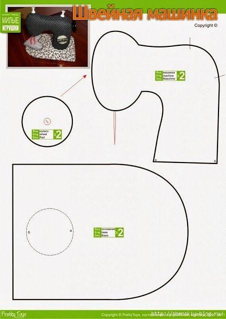 Машинка для шитья схема