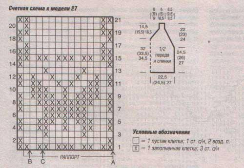 12 (500x345, 125Kb)