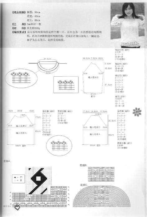 c2d8b4103056 (472x700, 142Kb)