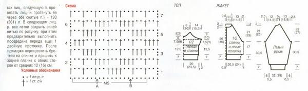 l (11) (600x179, 75Kb)