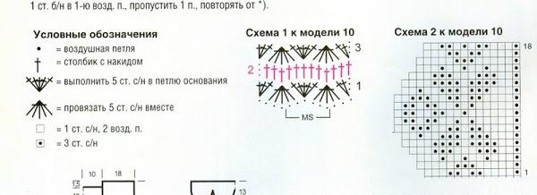 l (13) (600x218, 92Kb)