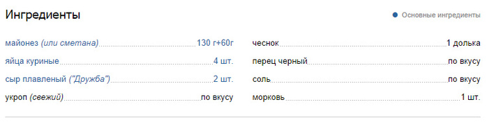Скриншот 05.10.2014 134206.bmp (700x183, 40Kb)