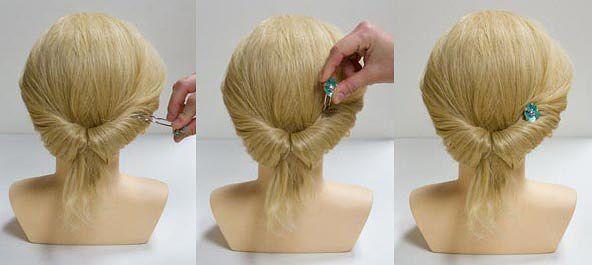Прическа на свадьбу своими руками на средние волосы фото