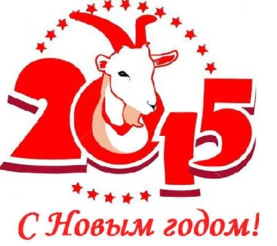 3509984_1409770799_kartinkigodovci1 (400x355, 107Kb)