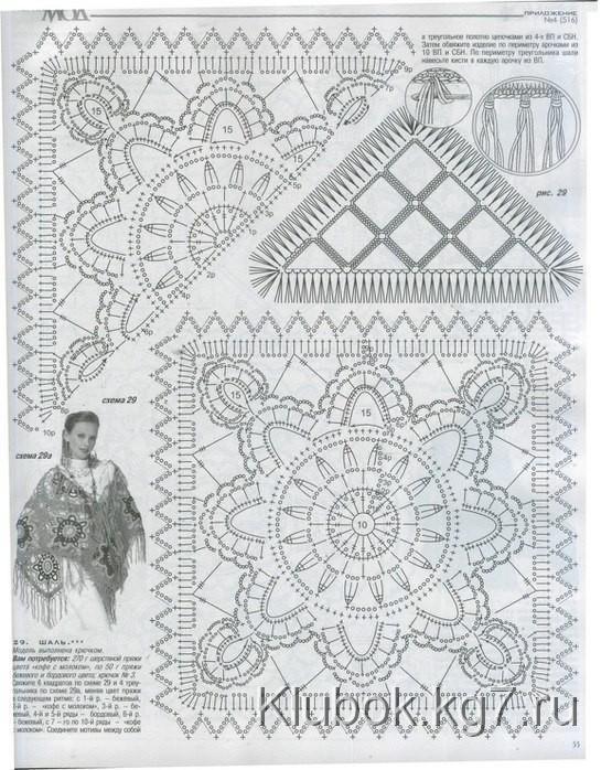 Вязание крючком схемы шали из мотивов крючком схемы и описание