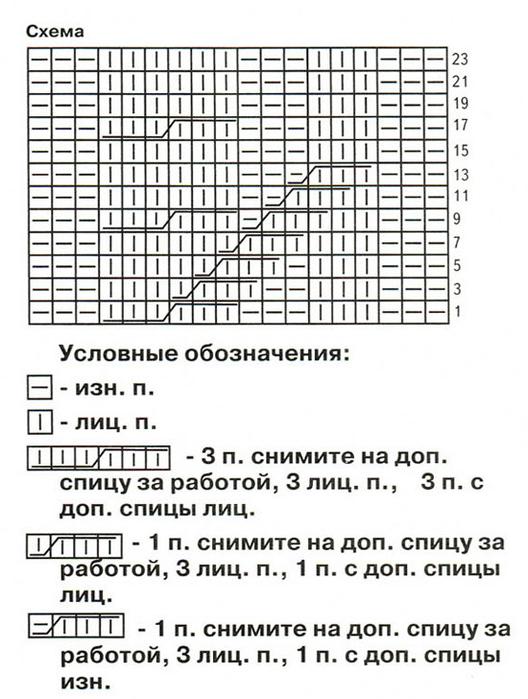 m_088-1 (528x700, 301Kb)