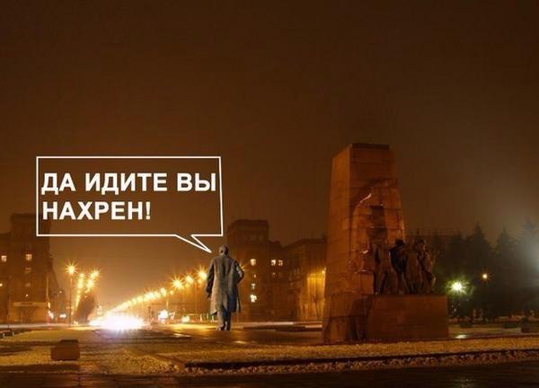 В-Харькове-снесли-памятник-Ленину (600x432, 135Kb)