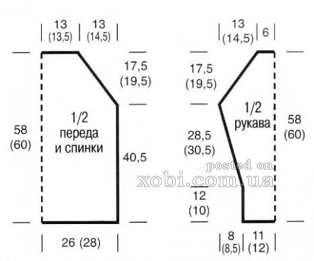 1368117821_161 (450x374, 56Kb)