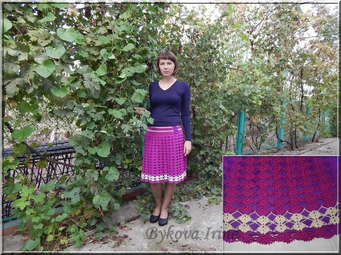 Фиолетовая юбка2 (700x524, 228Kb)