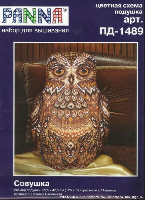 335165-577ba-73720925-m750x740-uf6bfe (508x700, 303Kb)