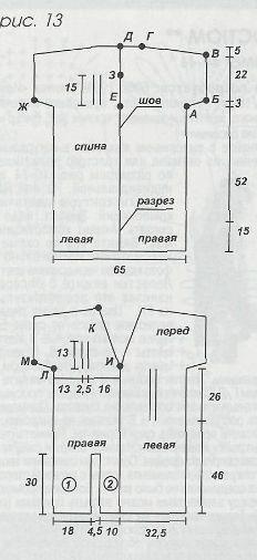 13-6608734485515651244_) (232x506, 21Kb)