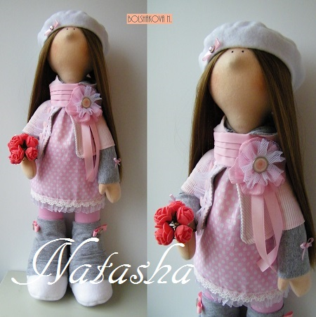 кукла (450x451, 95Kb)