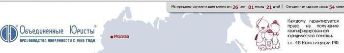 1413452342_Bezuymyannuyy (700x108, 11Kb)