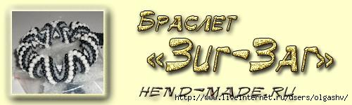 ea2665a4a84f299fc5f3908b9a460947 (500x150, 60Kb)