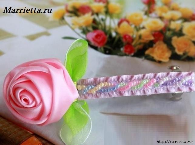Розочки из лент для заколок и свадебных букетов (31) (643x479, 152Kb)