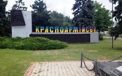 В Донецкой области успешно функционирует еще один сайт!