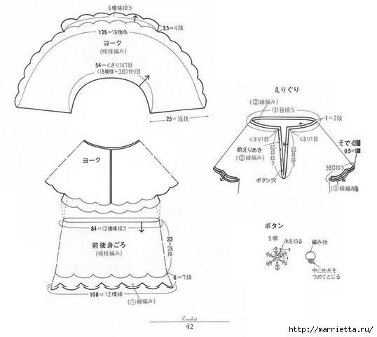 Белая ажурная туника с коротким рукавом. Вязание крючком (6) (538x480, 89Kb)