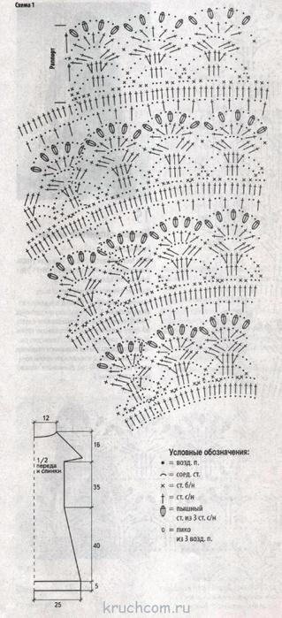 16-1 (319x700, 202Kb)