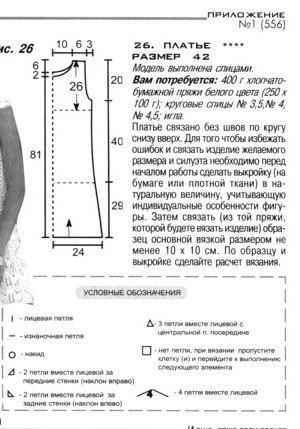 98QqKQejR5A (300x429, 88Kb)