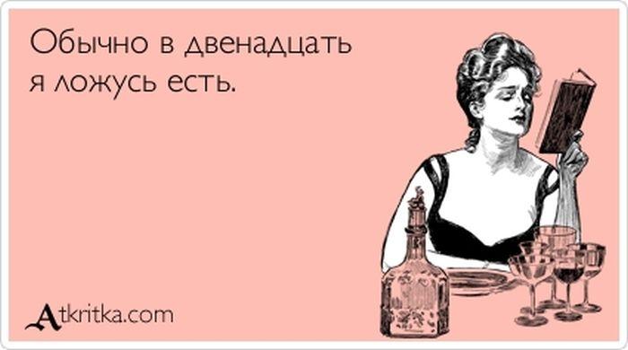 Женский алкоголизм за и против