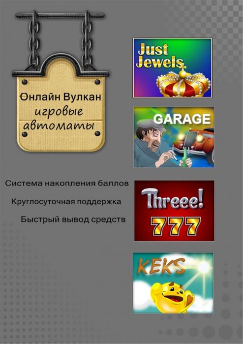 3726595__1_ (494x700, 185Kb)