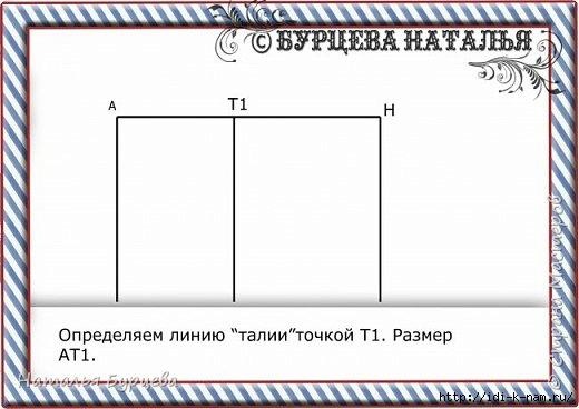 Сѓ (6) (520x368, 90Kb)