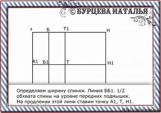 Сѓ (8) (520x368, 105Kb)