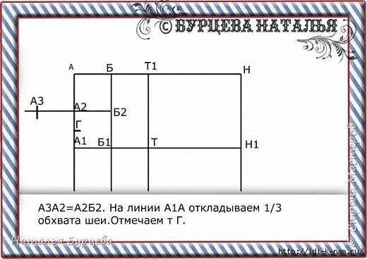 Сѓ (10) (520x368, 99Kb)