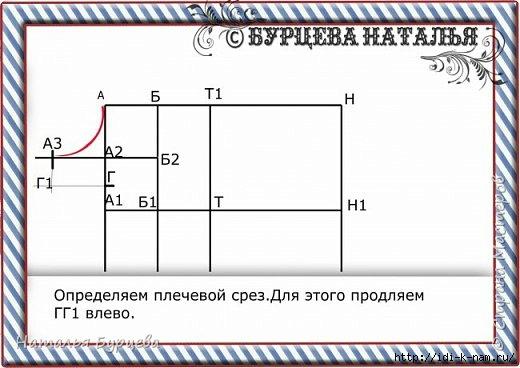 Сѓ (12) (520x368, 99Kb)