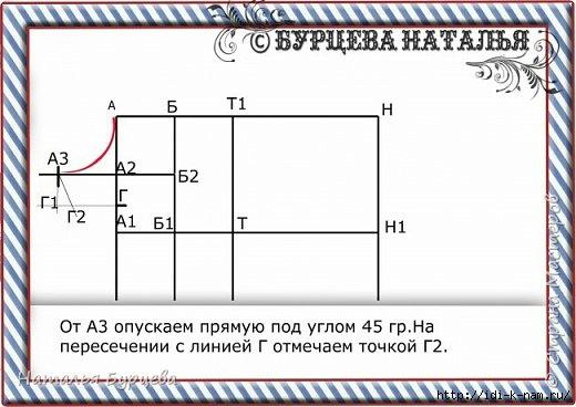 Сѓ (13) (520x368, 105Kb)
