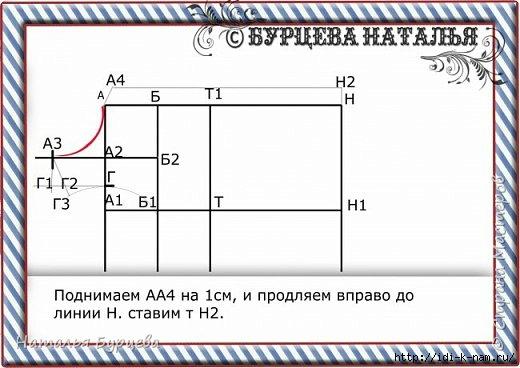 Сѓ (15) (520x368, 104Kb)